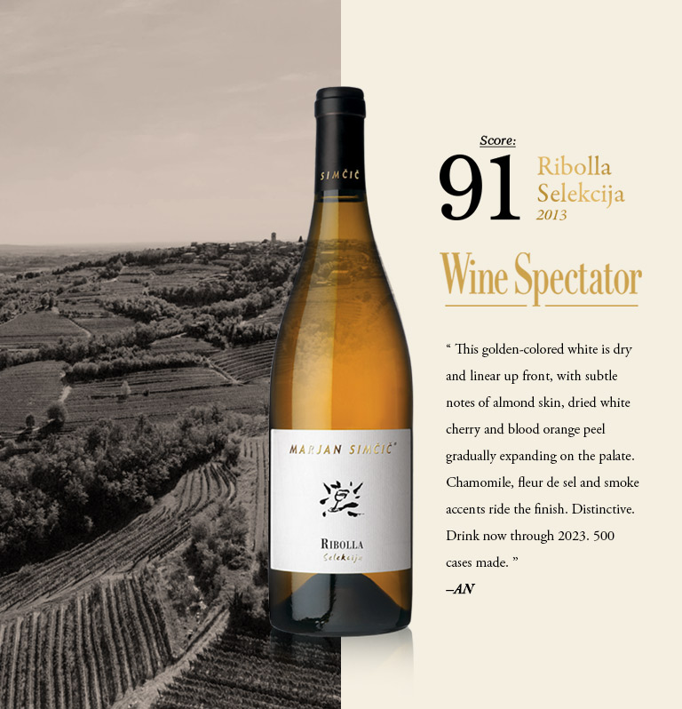 WineSpec 768